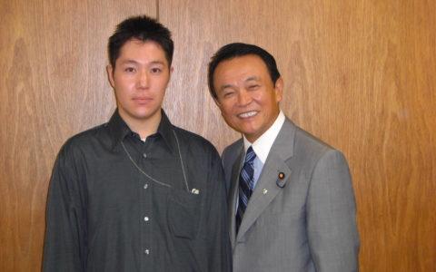 総裁選出馬に向かう麻生太郎先生と