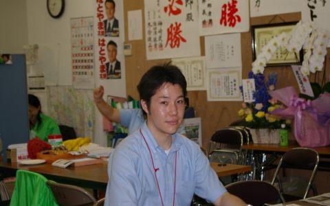 鳩山太郎(邦夫先生長男)さんの選挙のお手伝い