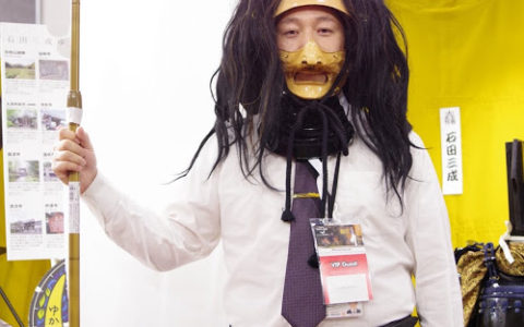 ツーリズムエクスポジャパン(観光業界の展覧会)にて石田三成の衣装